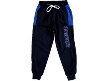 Спортивные штаны 308646 синие
