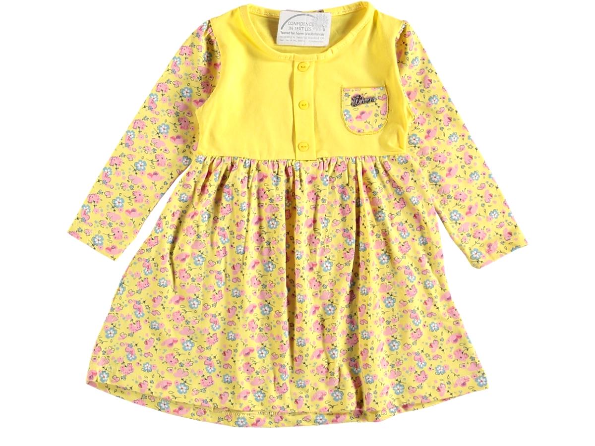 Платье желтое 2/5 лет 309987